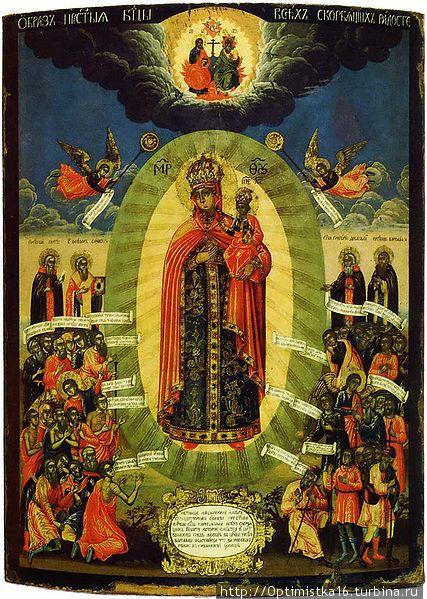 Икона Божией Матери «Всех скорбящих Радость» изображает Богородицу с Младенцем, над которыми парят два ангела с рипидами. Ещё одна пара ангелов изображена среди страждущих людей. Особенностью является изображение над страждующими ряда святых: слева — Сергия Радонежского и Феодора Сикеота, справа — Григория Декаполита и Варлаама Хутынского. Это указывает на патрональный характер иконы, которая вероятно была написана именно для Спасо-Преображенской церкви на Ордынке, где находился придел преподобного Варлаама Хутынского (до постройки каменного храма на его месте была деревянная церковь в его честь). Над Богородицей помещено изображение Отечества (один из иконографических вариантов икон Святой Троицы), а под её ногами картуш, заключающий в себя текст кондака иконе. (фото взято с официального сайта Храма)