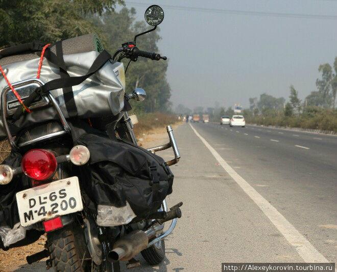 Дорога на север, в Гималаи