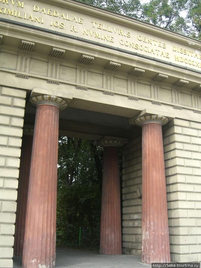 Ворота-портик