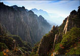 Виды Xihai Grand Canyon