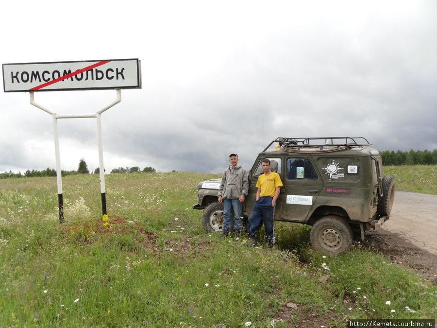 Выезжаем из Комсомольского, ну типа ПОЕХАЛИИИИ!!!)))))))