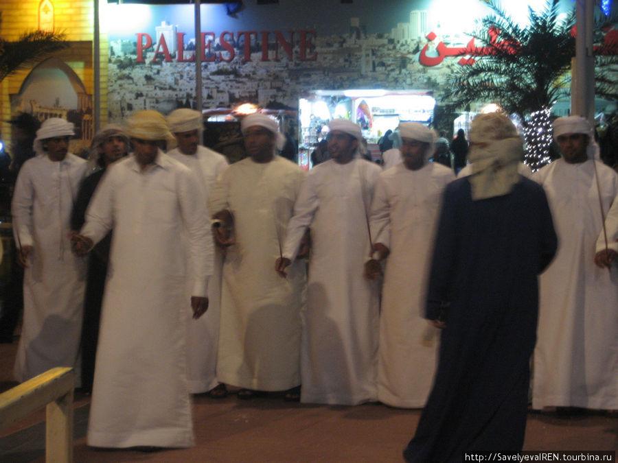 Арабские танцы.
