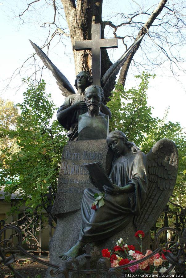 Памятник на могиле П. И.