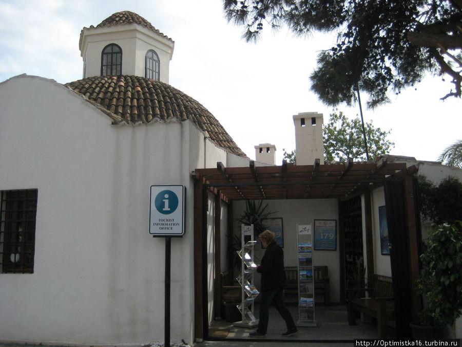 Офис туристической информации