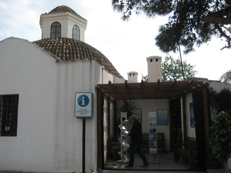 Офис туристической информ