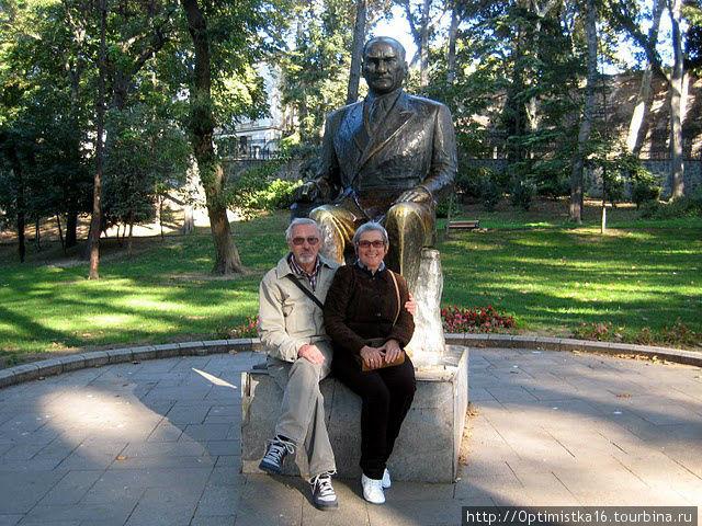 А это мы с Ататюрком.
