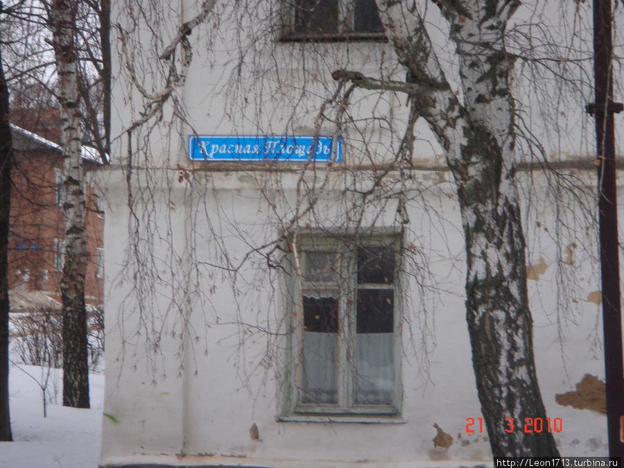 Музей находится рядом. Венёв, Россия