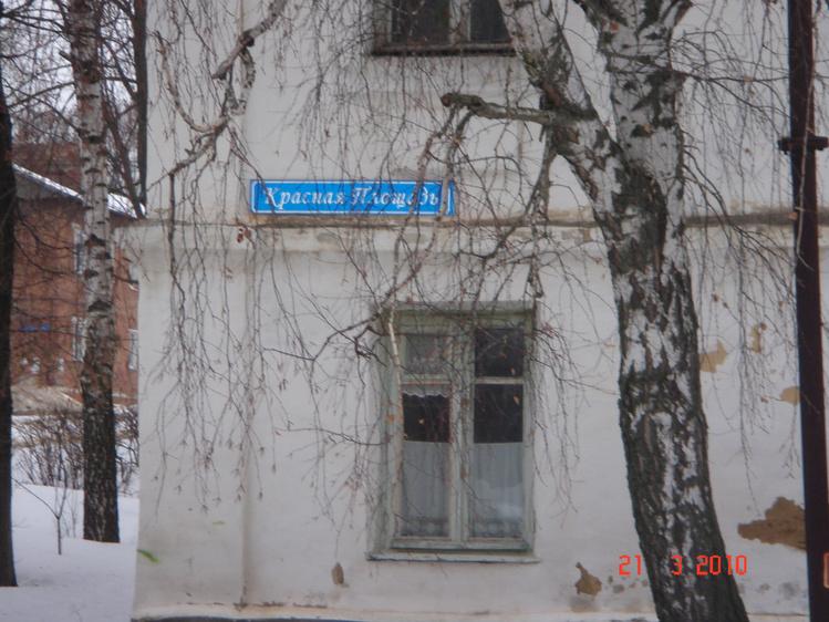 Музей находится рядом.