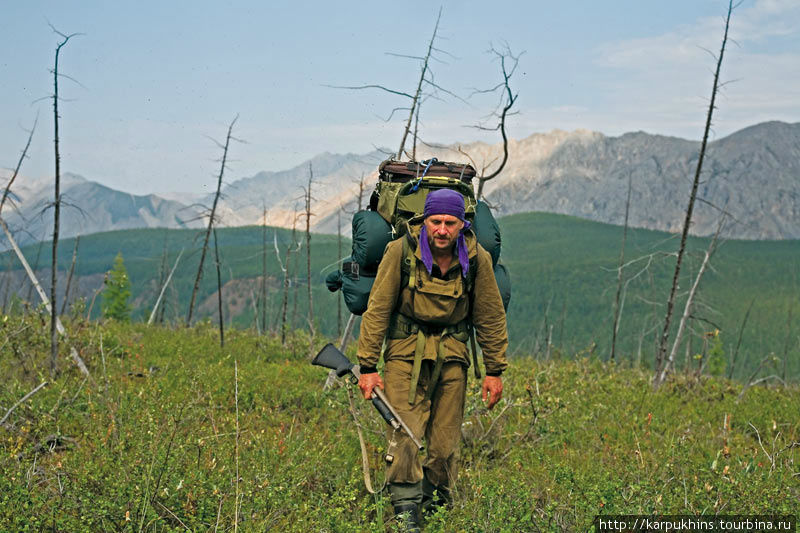 Не простой труд осваивать дикие территории. Всё приходится носить на себе, невзирая на жару или холод, на солнце или дождь, на мелкий, но очень докучливый гнус и быть всегда готовым к близкой встрече с медведем.