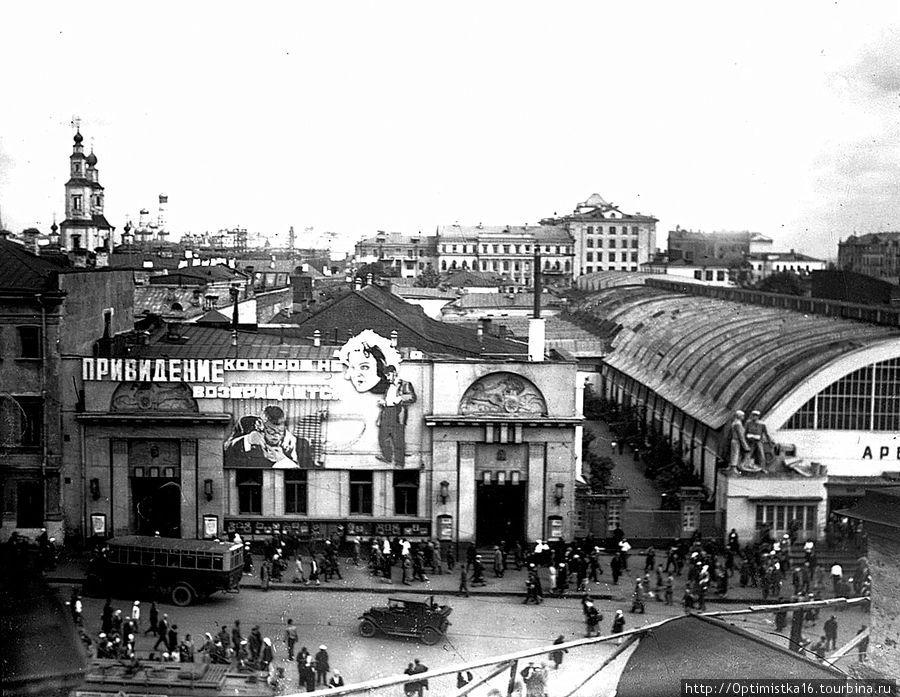 Фотография 1933 года ( из интерента).
