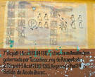 Тепатл- Акатл(1304-1311) Поселение  Амайиналпан. Правление Тецоцóмока: короля Ацкапатлока. Тепатл- Акатл(1312-1315) Возвращение в Пантитлан.  Выход в Аколнáуак
