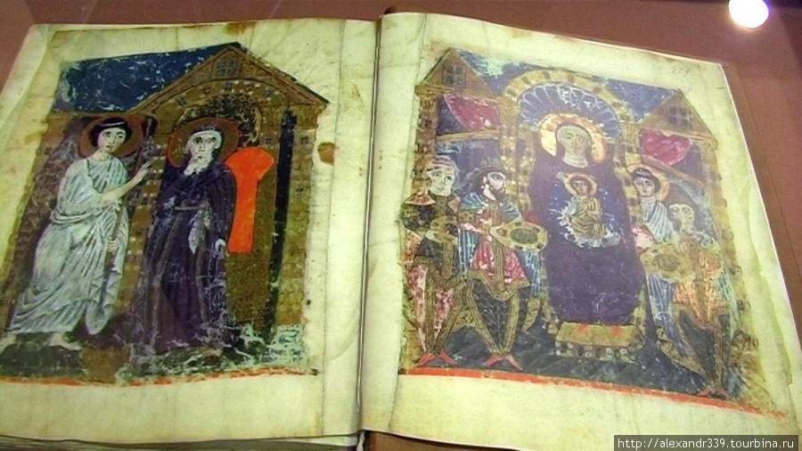Эчмиадзинское Евангелие — издание VI-VII века