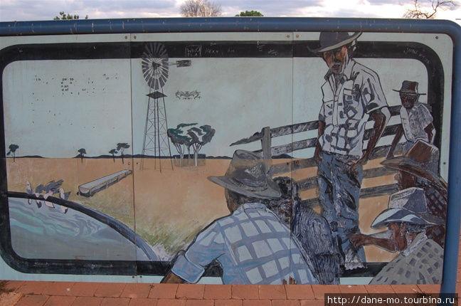 Картина, описывающая трудную жизнь австралийских фермеров в глубинке