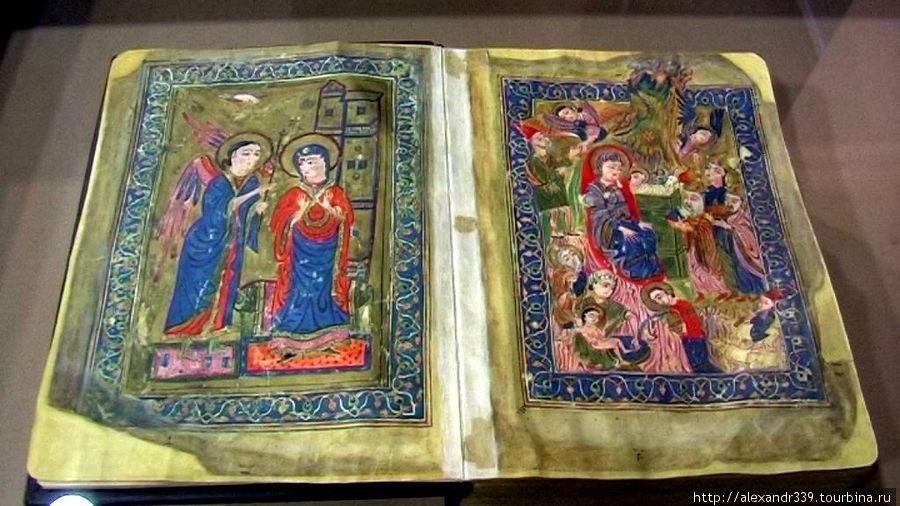 Издание XIV века