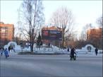 Ледовый городок.