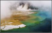 Алматинская обл. Большое Алматинское озеро