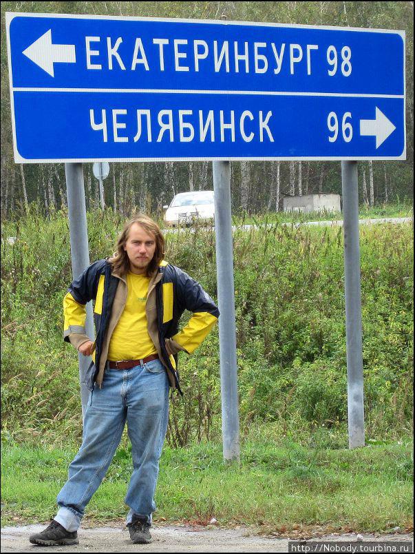 Мой любимый мужчина — в куртке из хайпоры=)))