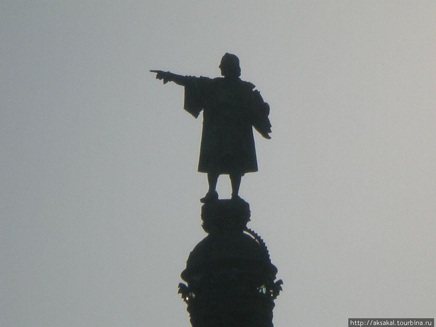 Барса.Так испанцы зовут свою красивую  Барселону. У них свой Ленин — Колумб!
