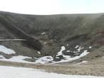 А вот и кратер вулкана