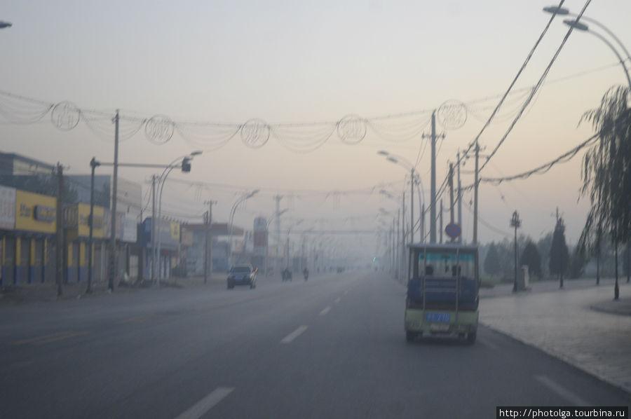 Путь в Пиньяо. Туман.