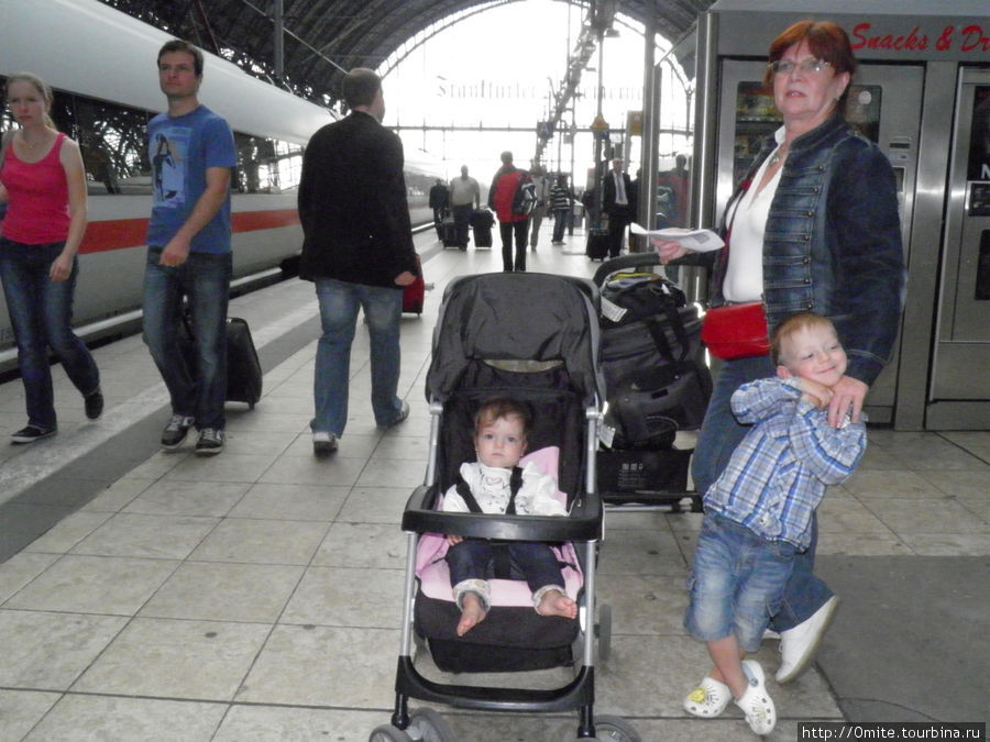 на перроне Франкфурта в ожидании посадки на поезд