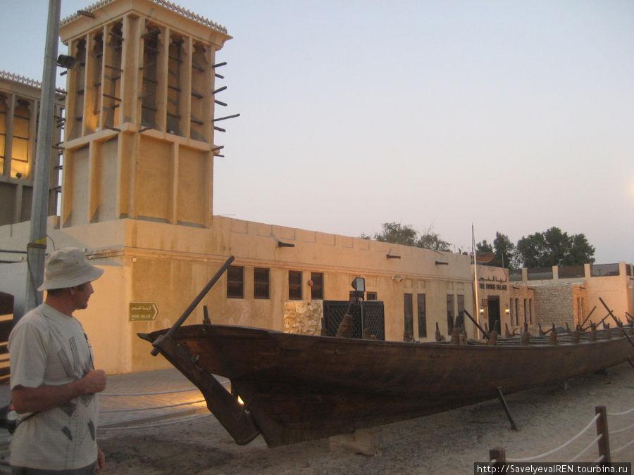 Лодка грандиозных размеров...ведь ей пользовались...