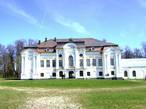 Парадный фасад дома-дворца Хмелиты