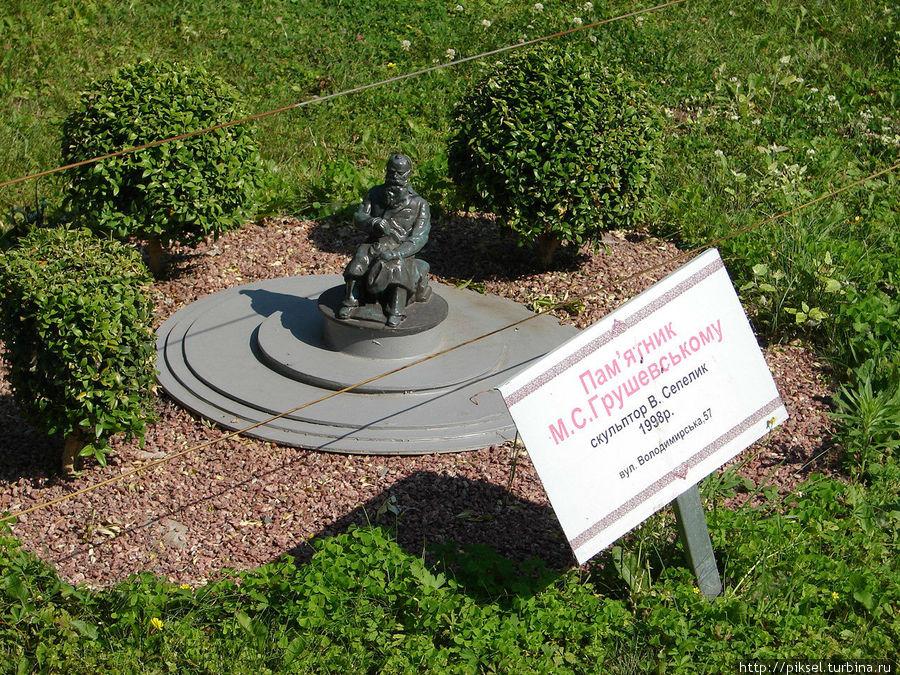 Памятник М. С. Грушевскому