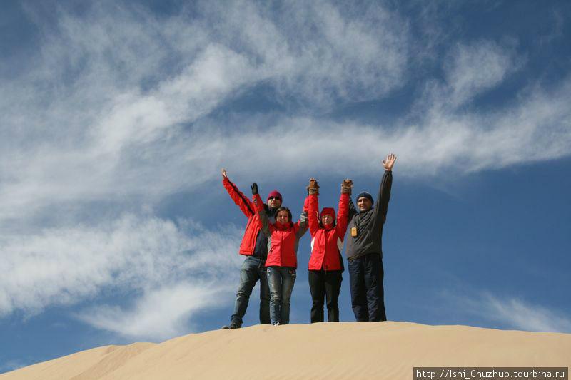 По дороге от Саги до Дарчена, песчаные дюны