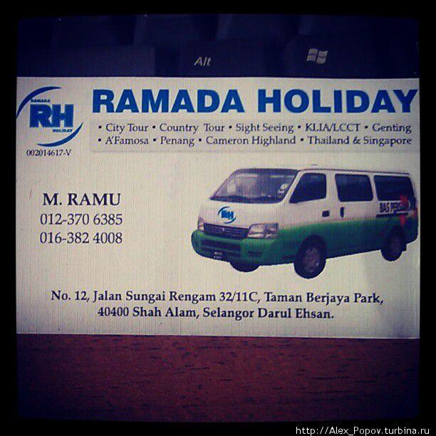 визитка водителя