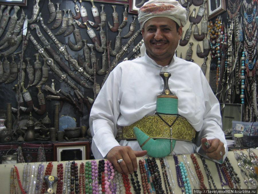 Торговец оружием...и прочими безделушками...