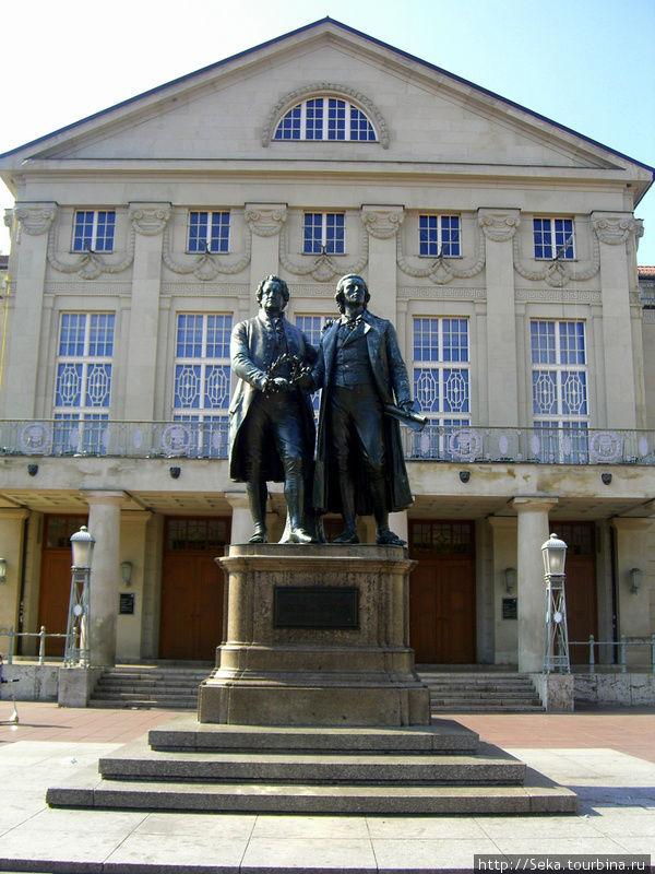 Памятник Гете и Шиллеру п