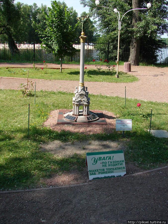 Монумент в честь независимости Украины