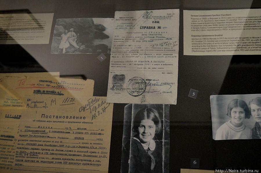 Заключенные не имели права иметь фотографии. Фото девушки ее мать прятала под стелькой ботинка