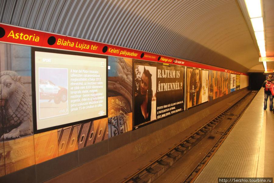 Указатели станций следования маршрута по направлению поезда Красной линии №2