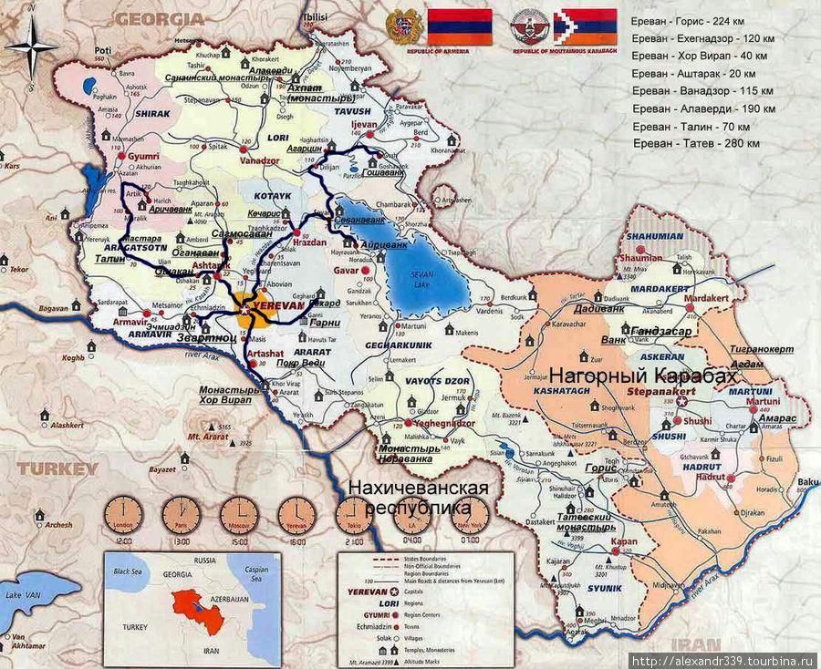 Карта путешествия по Армении