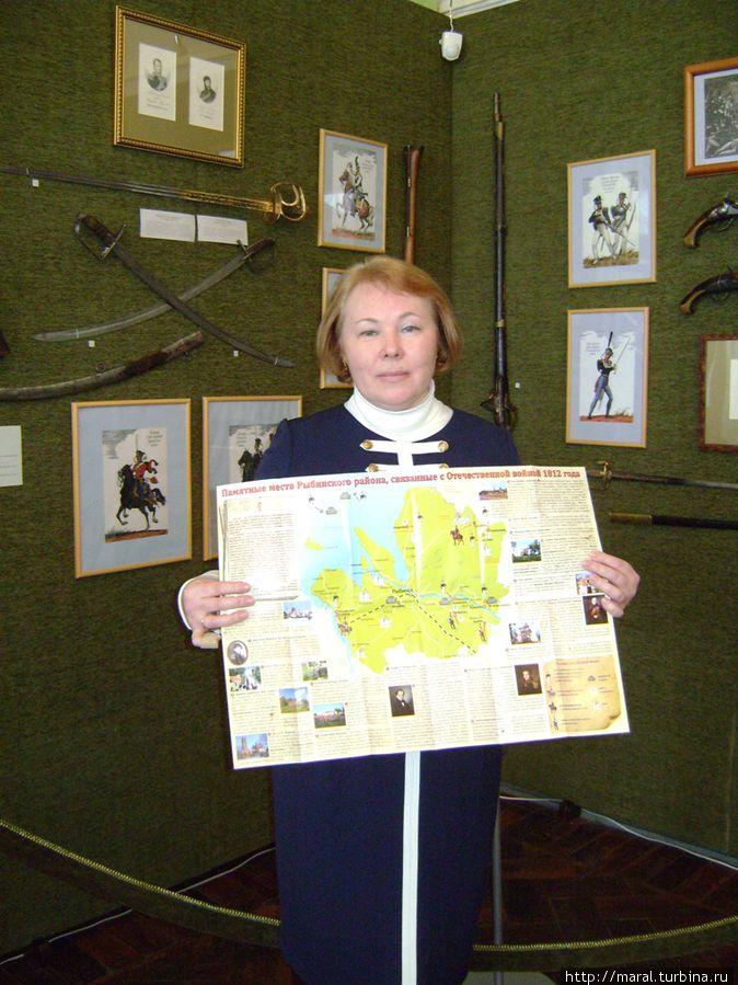 Историко-краеведческая карта