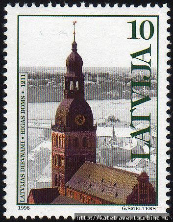 Почтовая марка с изображение Домского собора