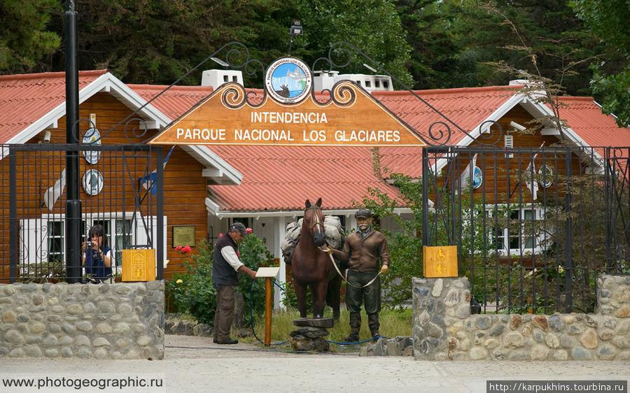 Что-то вроде музейного комплекса и представительства национального парка Лос Гласиарес. Эль Калафатэ считается столицей этого парка.