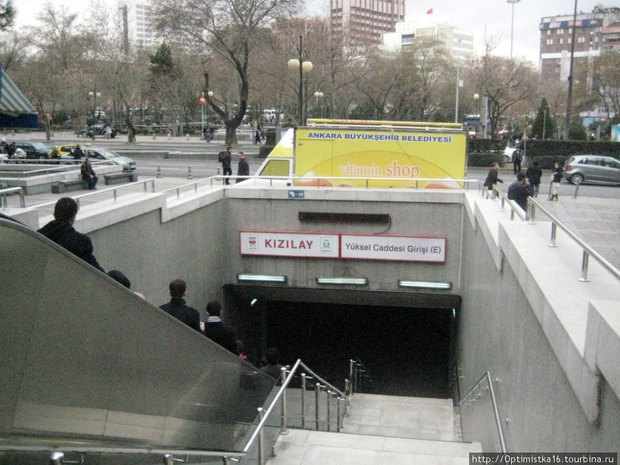 Ближайшая станция метро  Kizilay.