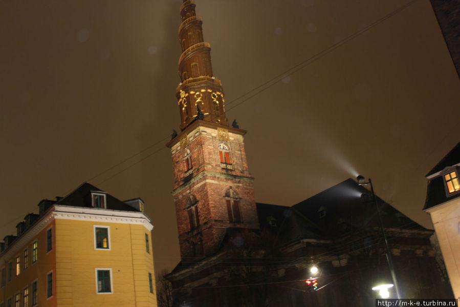 Церковь Христа Спасителя в Копенгагене