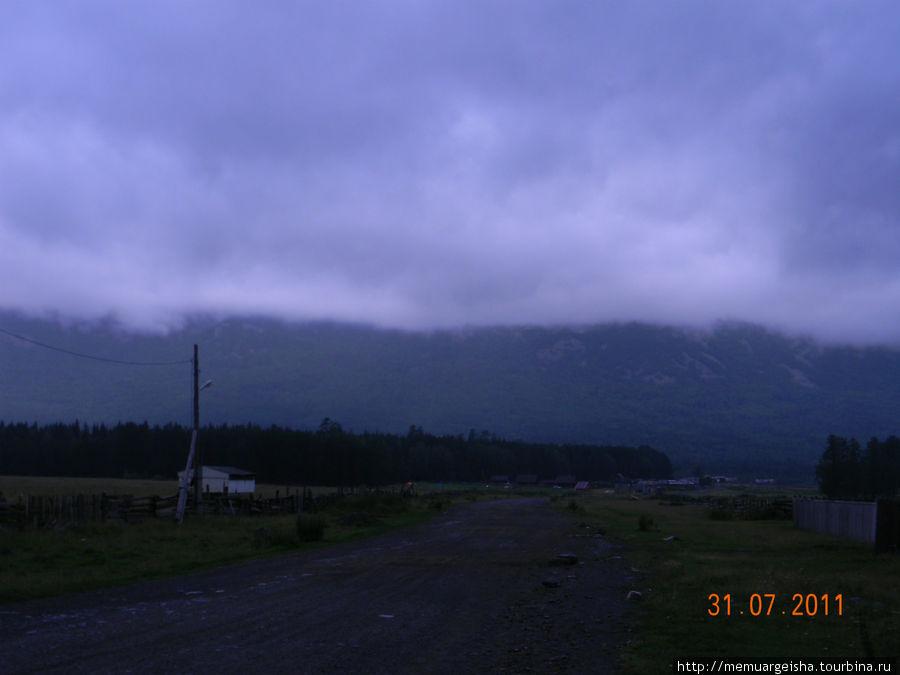 Утро туманное,утро седое