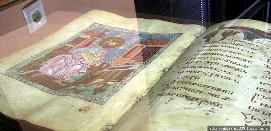 Издание 1053 года