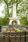 могила Пушкина в Святогорском монастыре