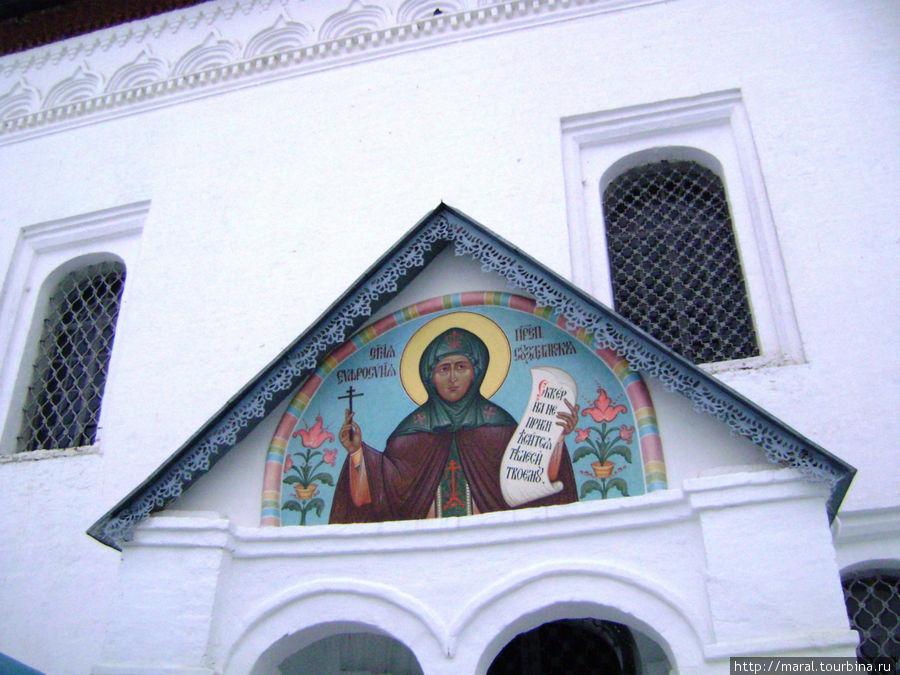 Евфросиния Суздальская — месточтимая святая