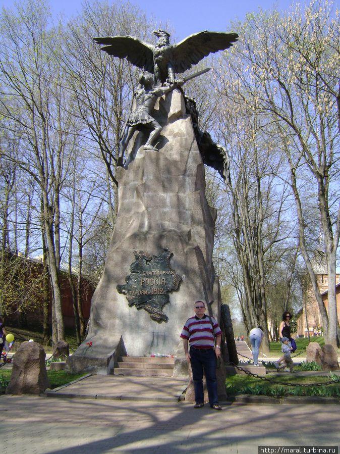 Памятники в смоленске 2018 года v 1 0 изготовление памятников белореченск электричкаволгограде