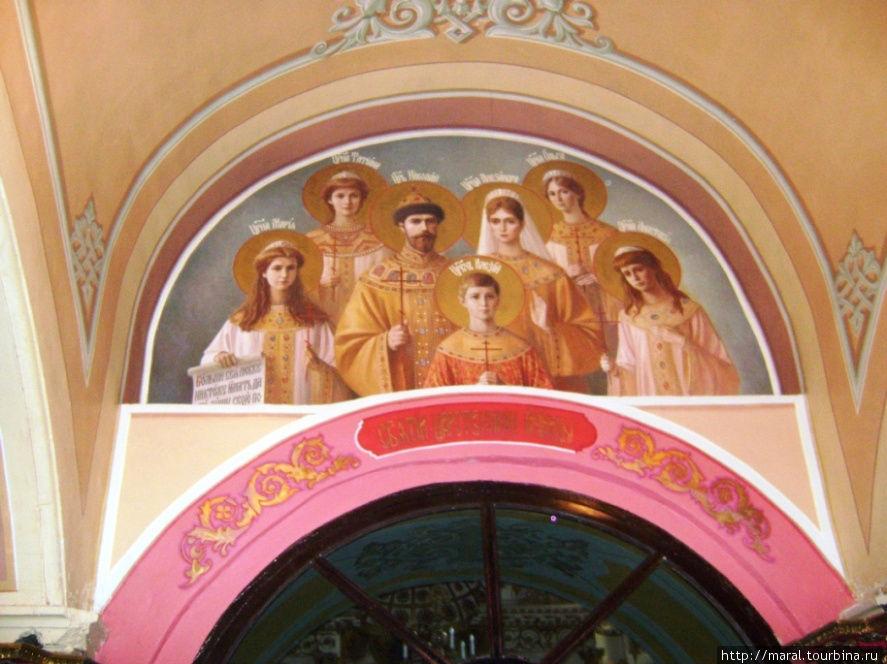 Святое семейство Романовы