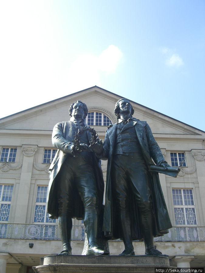 Памятник Гете и Шиллеру