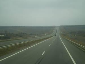5-я магистраль Киев — Одесса