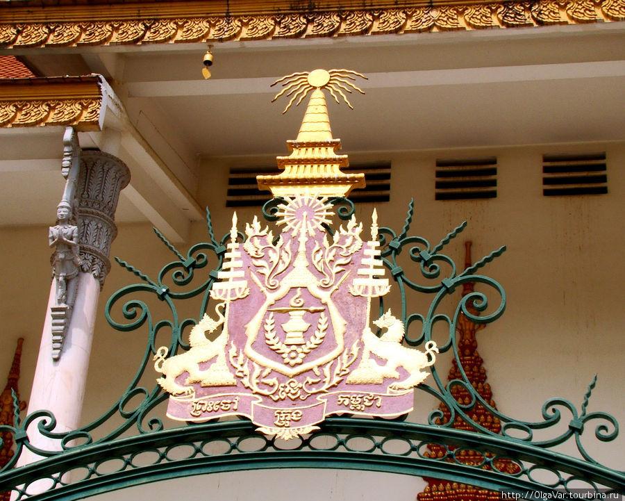 Герб королей династии Нар